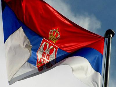 Zastava R Srbije