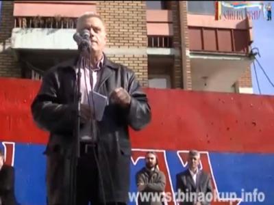 Protest u KM hapsenje Srba