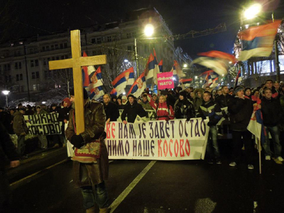 Nikad granica protestni mars