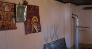 Демолирана и опљачкана кућа Симића у Ораховцу (фото)