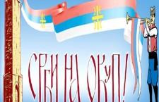 """СНВ """"Срби на окуп"""" –  званично саопштење поводом расписивања избора 2012."""