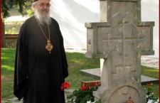 Саопштење Епископа Артемија поводом најновије одлуке Хашког трибунала