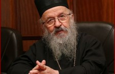 Bishop Artemije: The answer to the question regarding the interview