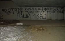 Пресуда Гњиланској ОВК групи – срамота за Србију