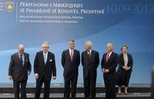 Косово: надзор без надзора