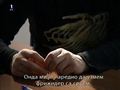 Vadjenje_organa