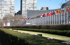 Такозвана дeлeгација Косова у УН, вeроватно на позив УНМИК-а