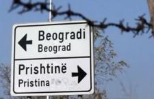 Квазизаокрет квазиинституција Приштине