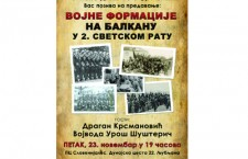 Војне формације на Балкану у 2. светском рату