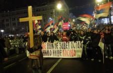Протестни марш – Никад граница (видео)