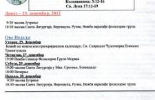 Свештеник СПЦ служи по Грегоријанском календару