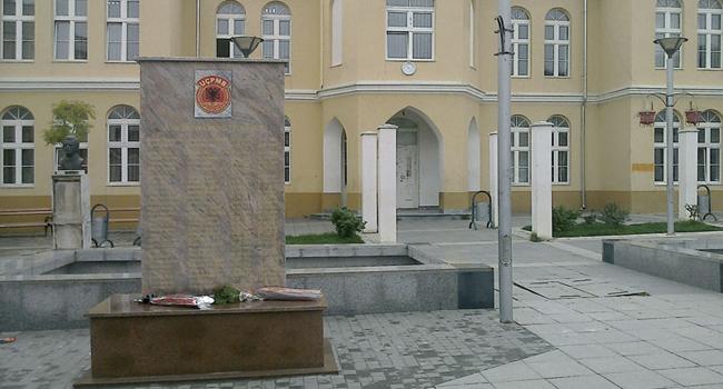 spomenik-presevo
