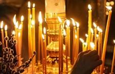 Посмртна воштаница за Србију