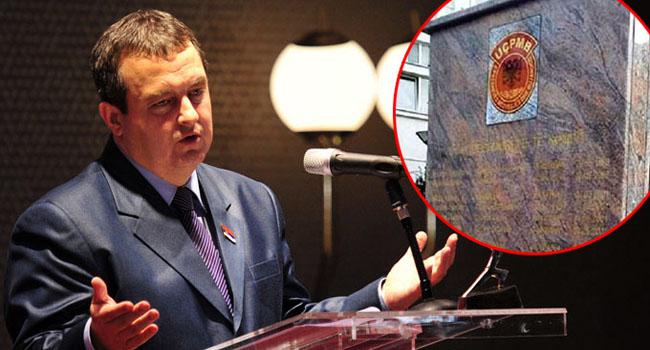 Истекао рок за уклањање споменика у Прешеву