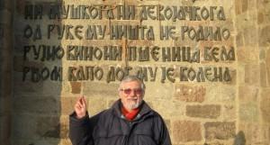 др Данило Баста: КОСОВО И МЕТОХИЈА – ТО ЈЕ ЦЕНТРАЛНА СРБИЈА