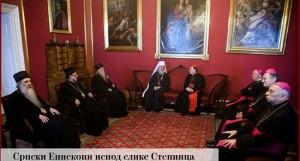 ОПОМЕНА ПАТРИЈАРХУ – прогнани вероучитељ Милан Јездић