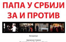 Трибина: ПАПА У СРБИЈИ ЗА И ПРОТИВ