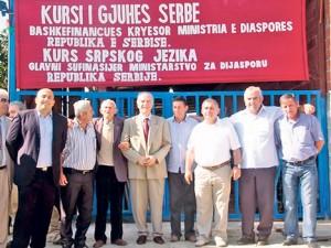 Чувари историје Срба у Албанији