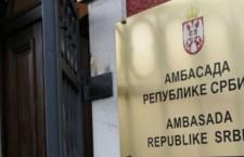 Канцеларије или амбасаде у Београду и Приштини?