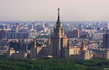 Road traffic Russia помаже Москви