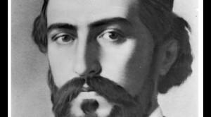 Владика Петар II Петровић Његош