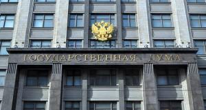 У Русији странци који вређају земљу неће више моћи да раде у државним медијима