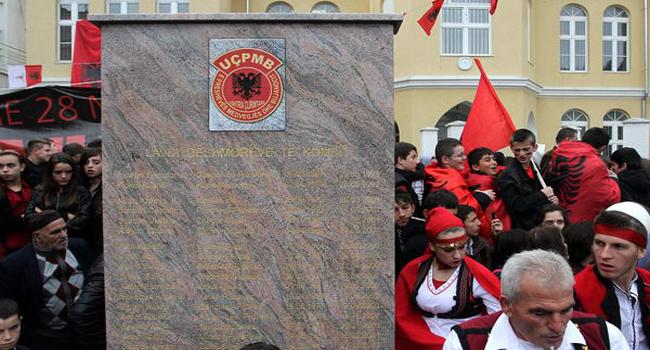 У држави Србији о судбини споменика у Прешеву одлучују Албанци?!