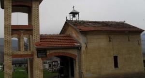 Оскрнављена црква Светог Јована у Штрпцу