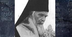 Свети Владика Николај:  ЖИЧКИ УСТАВ