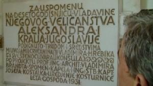 Заборављени српски маузолеј: Јиндриховице