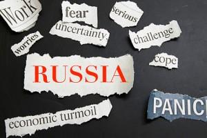 Упоредна политикологија: Русија у огледалу Запада