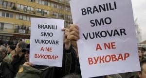 Борово: Хрвати претукли сина православног свештеника!