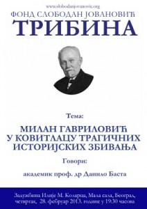 Трибина: Милан Гавриловић у ковитлацу трагичних историјских збивања