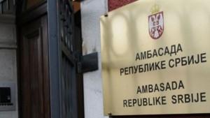 """Није """"косовска амбасада"""" него """"амбасада Косова"""""""