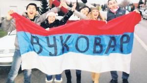 У Вуковару је службени језик СРПСКИ – ХРВАТСКИ ИЗУМИРЕ!