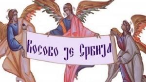 Станимир Трифуновић: РЕКАПИТУЛАЦИЈА КАПИТУЛАЦИЈЕ ИЛИ КАКО СМО ОДРЖАВИЛИ НАШ КОСМЕТ