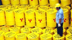 САД: Цури радиоактивни отпад! (видео)