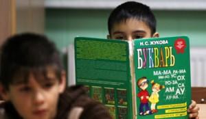 У Србији нагло јача интерес за учење руског језика