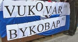Нови протестни скуп против ћирилице у Вуковару