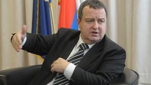 """Државни врх издају Косова представља као """"компромис"""""""