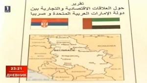 У јучерашњем Дневнику РТС приказана мапа Србије без Косова!!! (видео)