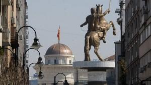 Најава два скупа у Скопљу, МУП будно прати дешавања