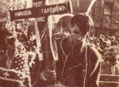 Симбол несреће за српски народ