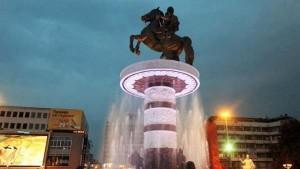 Скопље: Бачен сузавац у аутобусу, лакше повређена девојка