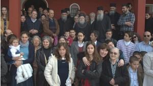 Посета Епископа Артемија Грчкој (видео)