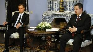 Србија привилегован и посебан партнер Русије