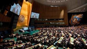 Председница Удружења Мајке Сребенице избачена из сале УН