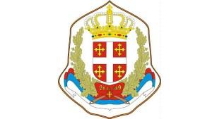 Поздрављамо вас испред родољубивих Срба са Косова и Метохије