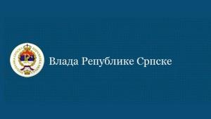 Власт у РС није одобрила скуп подршке Србима на Кoсмету
