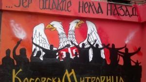 Посланици Скупштине Србије данас и сутра у посети Косову